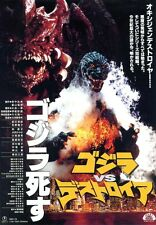 Godzilla vs. Destoroyah movie poster  SALE