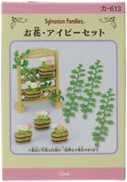 NEW Sylvanian Families furniture Doll Accessory Garden Flower Ivy Set From Japan