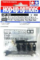 Tamiya 53662 (OP662) TT-01 Turnbuckle Tie-Rod Set