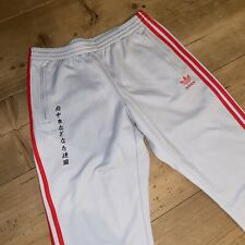 Adidas Originals Retro Japan 83-C Track Top Jacket Pants M Consortium Micropacer