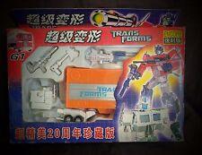 K.O. Transformers Optimus Prime & Trailor *RARE*VINTAGE* Box Set MISB G1 Series