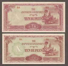 Burma 10 Rupees N.D. (1942); EF, AU+; P-16a,b; L-B308a,b;S/B-2157a,b; WWII (JIM)