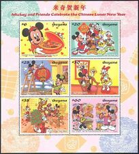 Guyana 1997 Disney/YO Ox/Lunar Zodiac/Greetings/Cartoons/Animation 6v sht (s345)