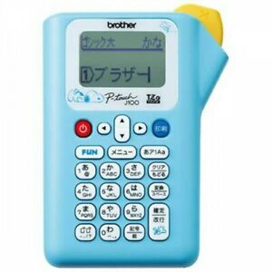 Brother PT-J100SL Label Maker SNOOPY P-touch J100 Light Blue Japan with Tracking