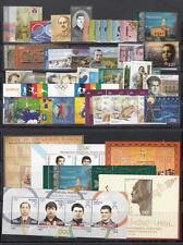 Armenia Neuf sans charnière ** 2012 Mi 770 - 821 complete year set