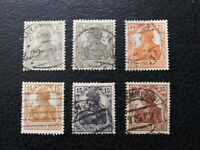 "Germany #96-101 Used, 1916-19 ""Germania""  Scott Value $ 14.30, + 4 Free Copies"