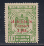 GUINEA (1939) NUEVO SIN FIJASELLOS MNH SPAIN - EDIFIL 259K (1 pts + 40 pts)LOTE1