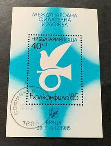 Bulgaria 🇧🇬 България 1985 - canceled block Michel No. 161