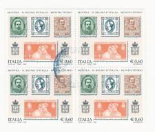 2006 ITALIA REPUBBLICA Mostra Filatelica Montecitorio 0,60c  in quartina usati