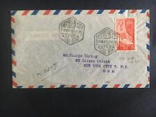 1951 Spain Ifni  Cover to USA Pair # C48