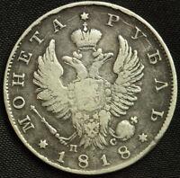 Russia Empire SILVER Coin 1 Rouble 1818 SPB PS - VF+  #069