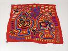 "Vintage Native Tribal Art Hand Sewn Tapestry MOLA Textile Art 16""x13"""