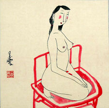"Chinese painting nude girl 16x16"" naked lady small art"
