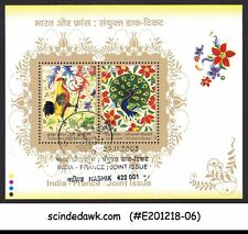 INDIA - FRANCE : JOINT ISSUE - 2003 ROOSTER & PEACOCK - MIN/SHT FDI