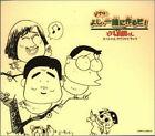ANIME Movie SOUNDTRACK CD Studio Ghibli   My Neighbors the Yamadas Tonari no Yam