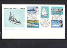 Ef/ Grèce   enveloppe   marine  bateau navires  1967