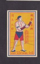 Ancienne  étiquette  Allumettes Chine BN29712 Thailande Boxe