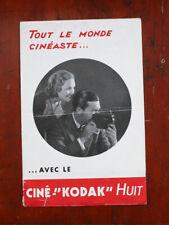 Kodak Pathe Cine Kodak Eight Model 20/60 Sales Brochure 23365, French/cks/212567