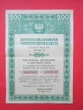 Obligacja Narodowa Pozyczka Rozwoju sil Polski 1951. - National Bond of the Deve