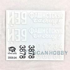 HengLong 1/16 RC Tank Accessory Of Soviet KV1 3878 Decal Sticker