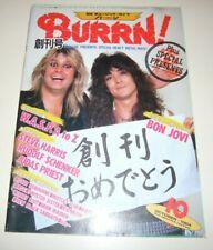 BURRN! 10/84 Japan Magazine Ozzy Quiet Riot Priest Wasp Bon Jovi Premier Issue!!