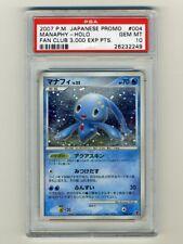 Pokemon PSA 10 GEM MINT Manaphy Japanese Promo Players Club Holo Card 4/PLAY