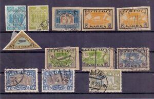 Estland, aus 1918/27,  siehe Scan, Hinweise