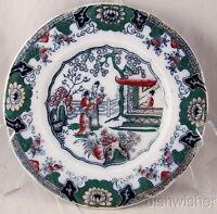 "Boch Freres Keramis 19th Century Polychrome Flow Blue CANTON Salad Plate 7 1/4"""