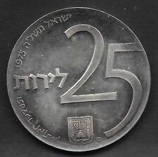 ISRAËL 25 Lirot Argent Silver 1974 KM 81 NEUF UNC