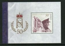 2018 NORWAY King Harald and Queen Sonja Anniversary MS  NK 1992 MNH