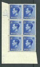 1936, Sg460, P4, 2½d Bright blue, A36 (bar) / 2 dot, Umm, (02834)