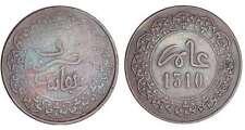Maroc - Hassan I (1873-1894) - 2 fels (1/2 mouzouna) 1310 H (Fez)