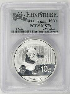 2014 China Panda PCGS MS 70 ~ First Strike
