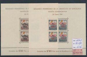 LO10851 Spain 1941 overprint Barcelina liberation sheets MNH cv 65 EUR