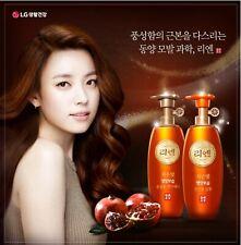 LG REEN Botanic Shampoo 500ml *1ea Dry Hair Damage Care Solution Nutrition Herb