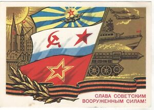 Glory to the Soviet Army Flag Industry Socrealism Soviet Russian postcard Old