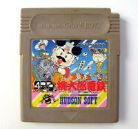 Super Momotarou Dentetsu (jap) jeu / Game Nintendo Game Boy,Gameboy Color, GBA