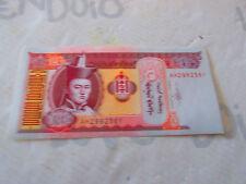 Banconota Mongolia da 20 tugrik 2011 fds perfetta