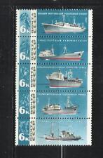 U.R.S.S. Año: 1967. Tema: ARRASTREROS Y PRODUCTOS DE LA PESCA.