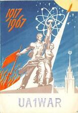 CPA FIURANT LA RUSSIE 1917 1967