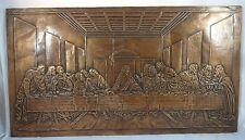Vintage DaVinci's Last Supper Copper on Wood Wall Hanging Religion Jesus God Art
