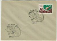 Russia 1962 Space Rocket Orbiting Planet Slogan Cancels Stamp Cover Ref 30097