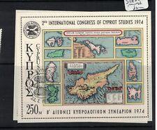 Cyprus SC 422 MNH (4ebo)