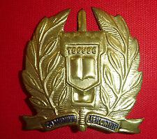 Badge - ENLISTED - ARVN ELITE RANGER SCHOOL - Special Forces - Vietnam War, 4957