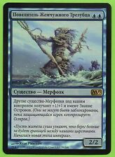 1 Master of the Pearl Trident (russian foil magic2013 merfolk) [manapoint.ru]