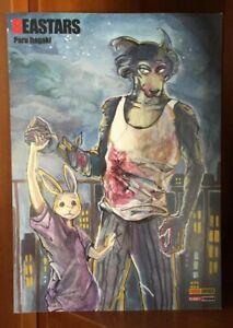 BEASTARS planet manga Litografia Stampa LIMITED EDITION PARU ITAGAKI