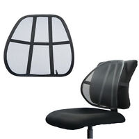 MESH BACK SUPPORT SOLUTION SEAT OFFICE REST RELIEF STRESS LUMBAR CHAIR NEW