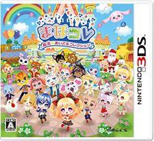 Music Dance Nintendo 3ds 2014 Juegos De Video Ebay