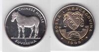 BOSNIA & HERZEGOVINA - 1 SUVERENA UNC COIN 1998 YEAR KM#108 CHINESE HORSE