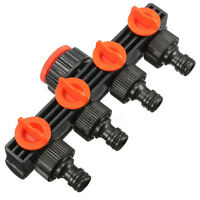4Way Tap Adapter Shut Off Manifold Garden Water Hose Pipe Quick Connector Set